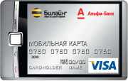 mobile card